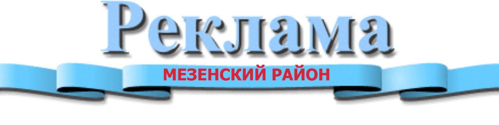 Поздравление, фото с надписью реклама