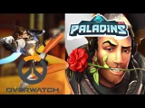 Paladins vs Overwatch Обзор i7 7700 GTX1060