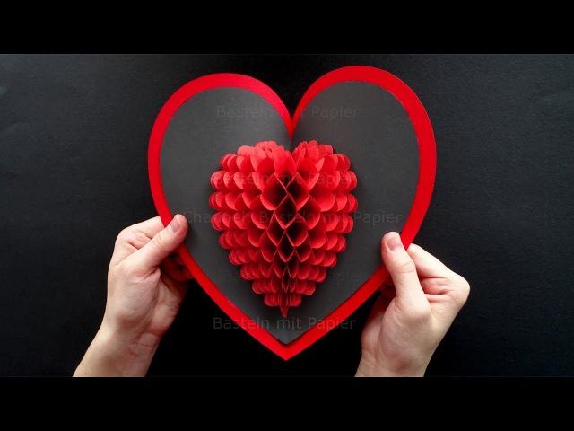 DIY Geschenk ❤ Pop Up Karte basteln mit Papier Herz ❤ Geschenk selber machen. Bastelideen