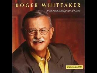 Roger Whittaker - Sag ihr (1991)