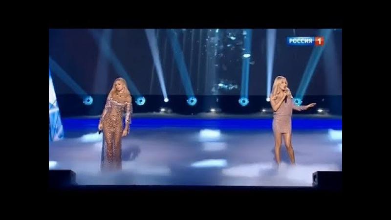 Вера Брежнева Светлана Лобода Случайная Необыкновенный огонек 12 01 18 г