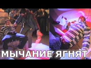 """""""Ганнибал"""" - Мычание Ягнят (пародия от Discomaniax)"""