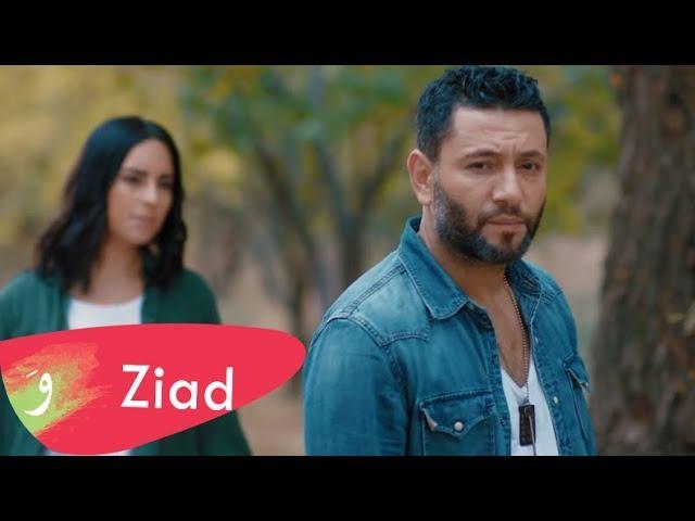 Ziad Bourji Shou Helou Music Video زياد برجي شو حلو