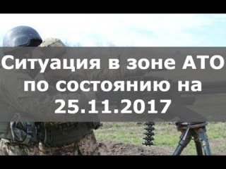 Два бойца, считавшиеся погибшими под Крымским, оказались живы