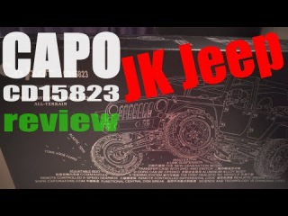Capo cd15823 jk jeep 1/8 rc car scale review