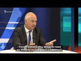 Совет Европы: ситуация с правами человека в Крыму не улучшается