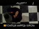 Реклама на VHS Список Шиндлера 1993 от Премьер Мультимедиа