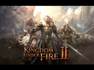 Kingdom Under Fire 2 Тайвань