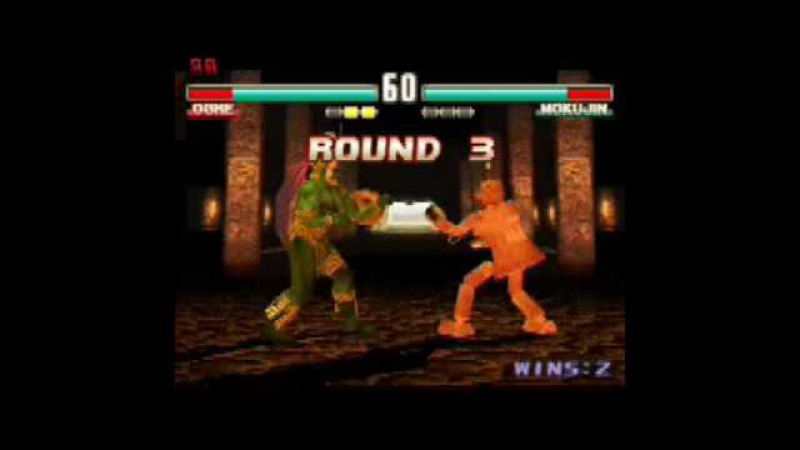 Tekken 3 Online 134 Ogre Heihachi Bryan vs Joker Riot Laflame MokuJin 2017