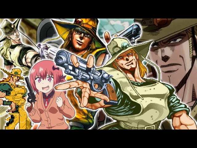 Hol Horse is overpowered
