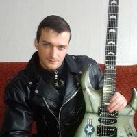 Roman Loginov
