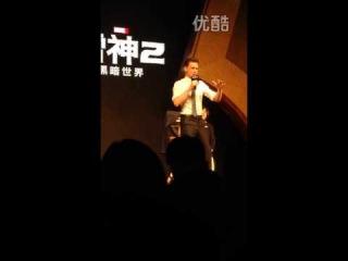 "Tom Hiddleston in Beijing : Press conference 03 ""Jane hitting Loki"""