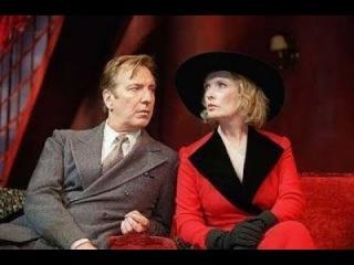 Alan Rickman & Lindsay Duncan (Private Lives) star of Harry Potter (Snape) Sense & Sensibility Love