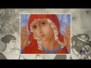 Часть 3 Русское искусство XX века Фильм 1 Вступление