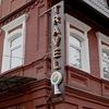 TRAVEL Отель в Перми
