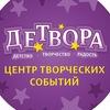 Детский центр Детвора / Лагерь / Мини Сад /Танцы
