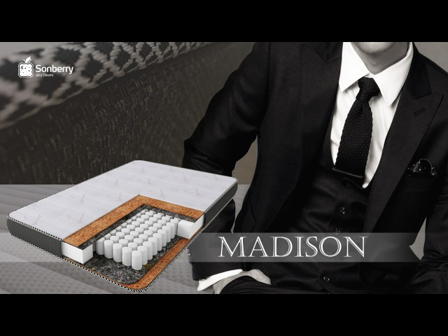Матраса Madison Мэдисон от фабрики Sonberry
