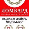 S Ломбард Астана