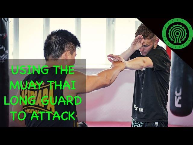 Использование традиционной длинной защиты для атаки bcgjkmpjdfybt nhflbwbjyyjq lkbyyjq pfobns lkz fnfrb
