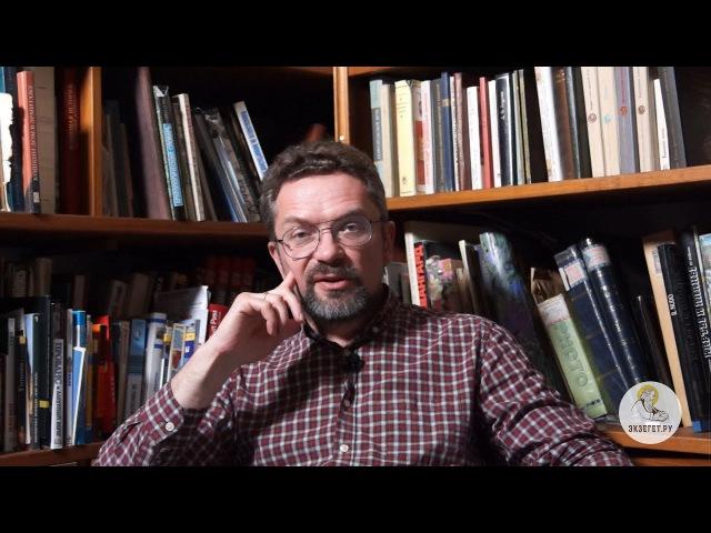 Книга пророка Осии. Глава 8. Библия. Профессор Андрей Десницкий.