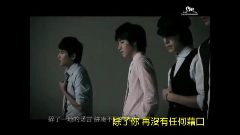 HD繁中字 Super Junior M 一分後 After A Minute fanmade MV