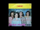 Santa Maria - J'aime - 1974 French Psych Glam Funk groover