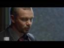 Лютый, Кремень смотрите на Пятом канале тизер 3