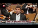 24 news report connected with Kaufmann's China Tour