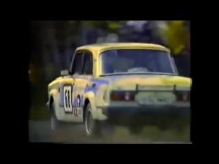 1984 В.Штыков- М.Титов AZLK 1600 SL