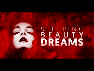 Sleeping beauty dreams в петербурге (14 и 15 сентября)