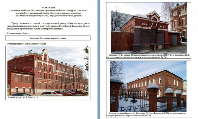 Архитектурные утраты в Кирове. Итоги 2018 года., изображение №1