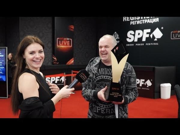 SPF WINTER чемпион хайроллеров Александр Денисов