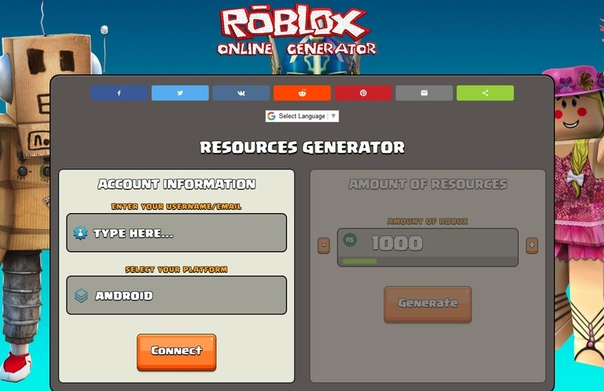 Free Robux No Human Verification And No Survey Ios - free robux for kids easy way
