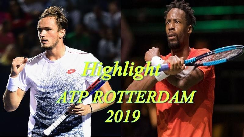Highlight Gaël Monfils vs Daniil Medvedev | ATP ROTTERDAM 2019
