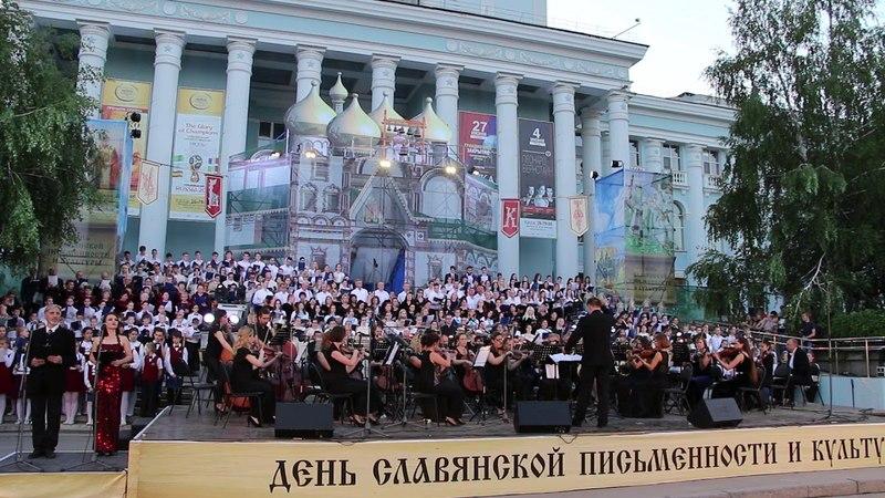Выступление Александра Моренова на фестивале Царицинский благовест М И Глинка Славься