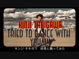 Tawada Hideya Shuriken Sentai Ninninger's dance