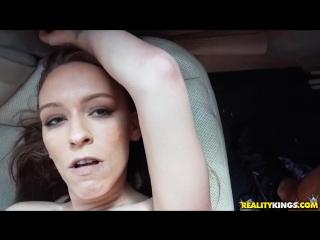 [RealityKings] Raelynn Taylor, Tyler Steel – Cum Gobbler