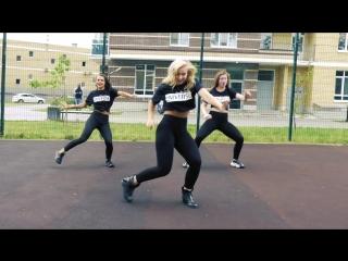 Universe Dance School - Dancehall | Танцы Пермь