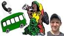 АНЕКДОТ про коноплю. Катя и таиный звонок. Случай в автобусе! Смешные анекдоты до слез!