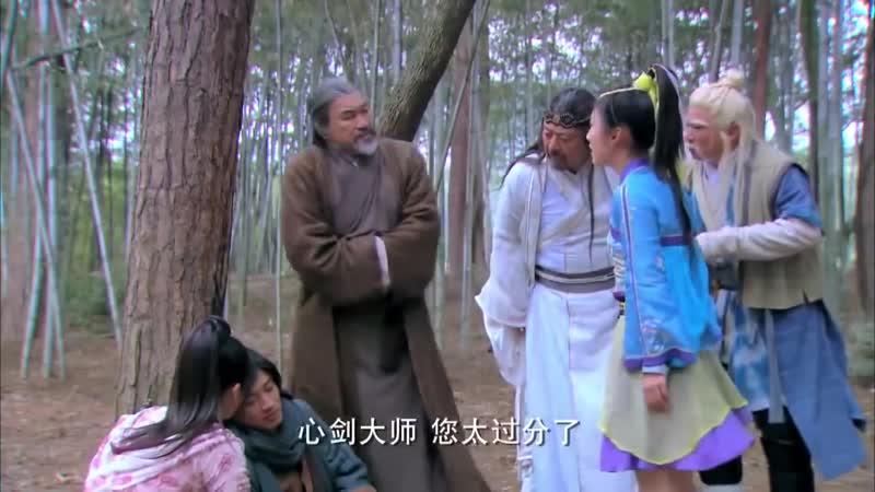 仙侠剑 第10集 Xian Xia Sword Ep 10 720P 全高清