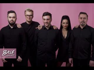 Bali party band promo video 2019