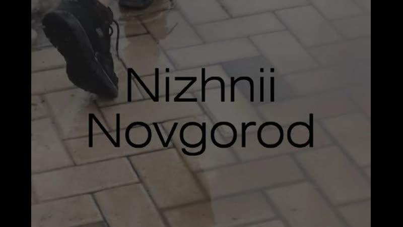 Nizhnii Novgorod 2019