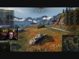 EviL GrannY | World of Tanks ОНИ ПРОСТО НИЧЕГО НЕ МОГЛИ СДЕЛАТЬ С ЭТИМ ТАНКОМ