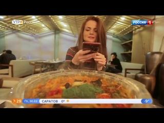 Репортаж из Сахалина: гастрономическая достопримечательность региона