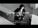 документальное_кино История Пэтти Херст - в октябре в видеотеке yesVOD