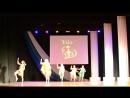 2. Танец «А счастье где-то рядом» - образцово-показательный ансамбль «Карусель» под руководством Натальи Завьяловой