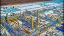 Мегасооружения России. Третий полимерный завод в мире
