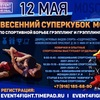 EVENT4FIGHT GLOBAL ТУРНИРЫ ГРЭППЛИНГ | MMA
