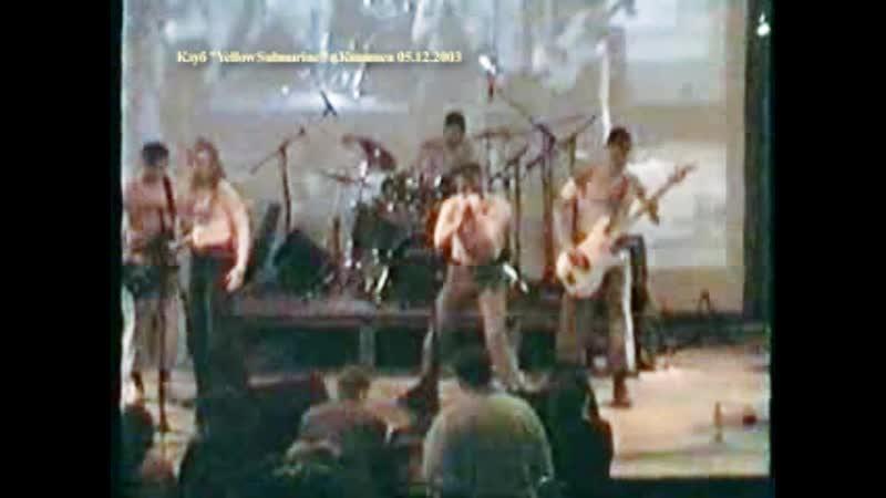 Другая Сторона 05.12.2003_Тянет вниз