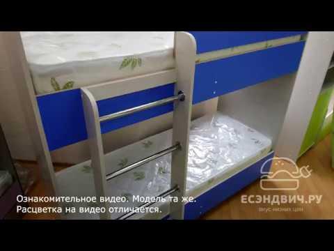Кровать двухъярусная Лаворо